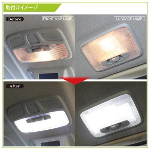 新型 ジムニー ルームランプ LED シエラ アクセサリー パーツ JB64W JB74W とにかく明るい 内装 夜間作業に ホワイト SMD|kuruma-com2006|03