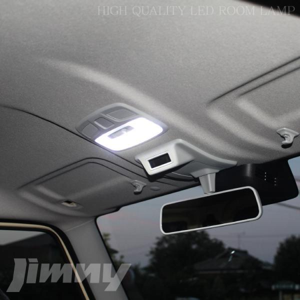 新型 ジムニー ルームランプ LED シエラ アクセサリー パーツ JB64W JB74W とにかく明るい 内装 夜間作業に ホワイト SMD|kuruma-com2006|05