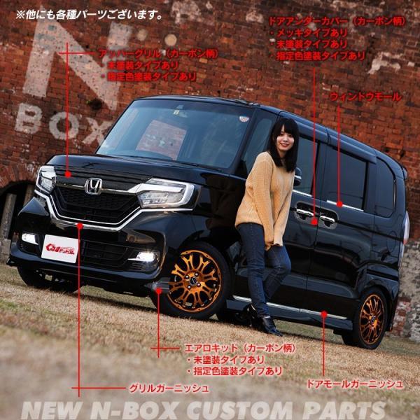 新型 NBOX カスタム メッキベゼル 7点セット JF3 JF4 シフト エアコンパネル 他メッキベゼル LEDルームランプ Nボックス 内装 パーツ アクセサリー|kuruma-com2006|21