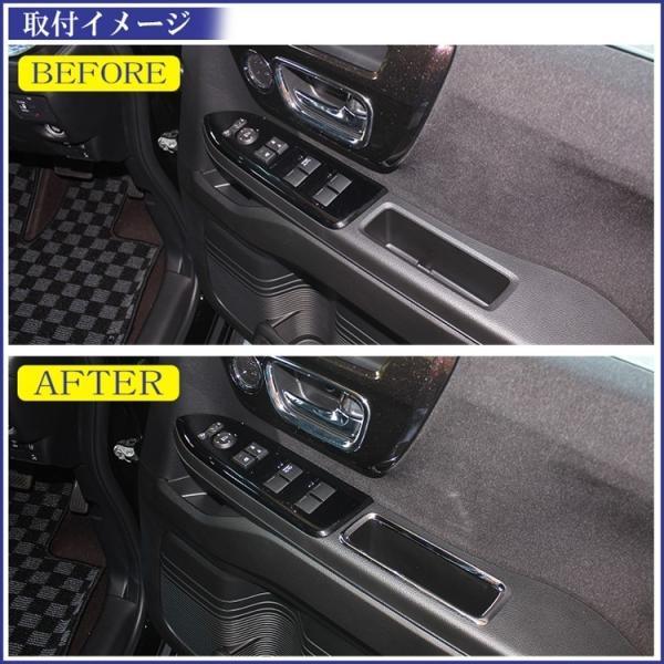 新型 NBOX カスタム メッキベゼル 7点セット JF3 JF4 シフト エアコンパネル 他メッキベゼル LEDルームランプ Nボックス 内装 パーツ アクセサリー|kuruma-com2006|08