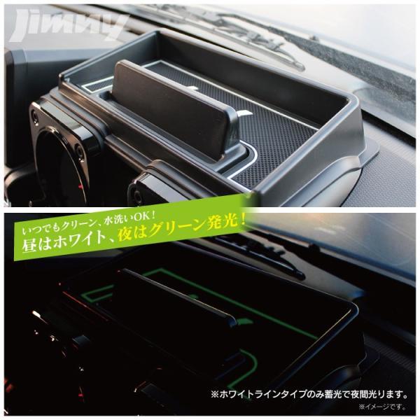 新型 ジムニー シエラ JB64W JB74W 3点セット ダッシュボードトレイ + ラバーマット + ステアリングパネル 内装 カスタム アクセサリー|kuruma-com2006|04