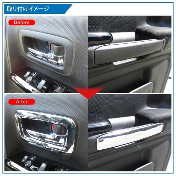 新型 スペーシア カスタム ギア パーツ MK53S 内装2点セット ドアメッキベゼル + フロアマットフルセット|kuruma-com2006|04