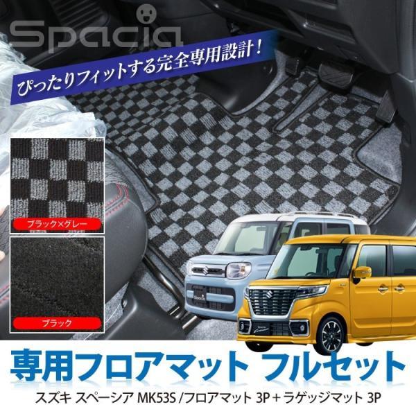 新型 スペーシア カスタム ギア パーツ MK53S 内装2点セット ドアメッキベゼル + フロアマットフルセット|kuruma-com2006|07