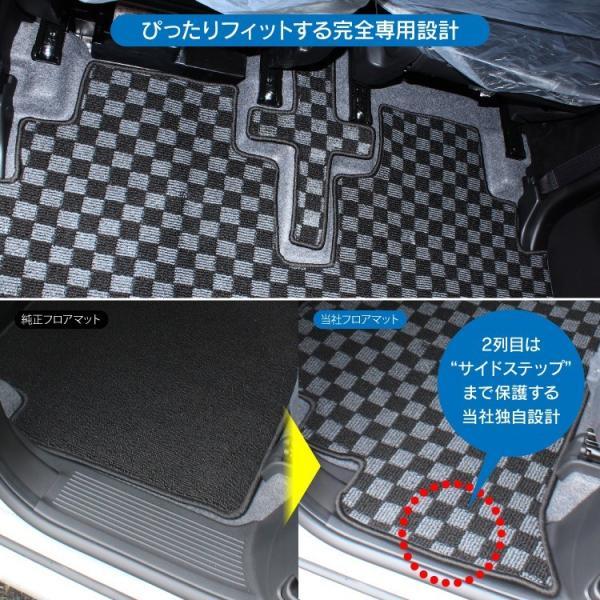 新型 スペーシア カスタム ギア パーツ MK53S 内装2点セット ドアメッキベゼル + フロアマットフルセット|kuruma-com2006|10
