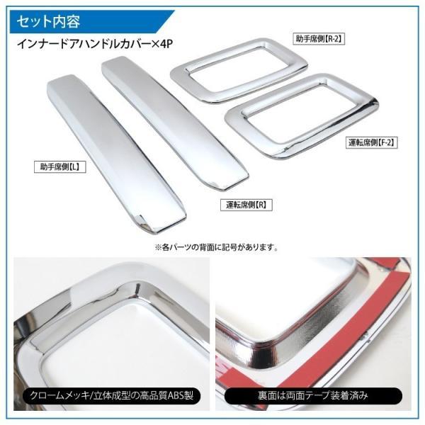 新型 スペーシア カスタム ギア カスタムパーツ MK53S 内装3点セット ドアメッキベゼル + フロアマットフルセット + LEDルームランプ|kuruma-com2006|03