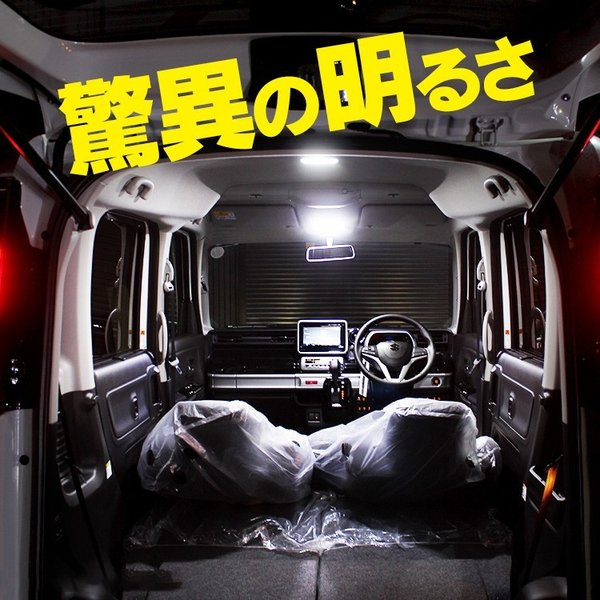 新型 スペーシア カスタム ギア カスタムパーツ MK53S 内装3点セット ドアメッキベゼル + フロアマットフルセット + LEDルームランプ|kuruma-com2006|21