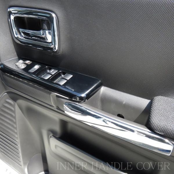 新型 スペーシア カスタム ギア カスタムパーツ MK53S 内装3点セット ドアメッキベゼル + フロアマットフルセット + LEDルームランプ|kuruma-com2006|05