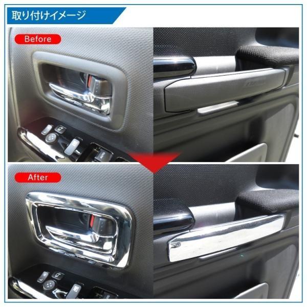 新型 スペーシア カスタム パーツ MK53S 内装2点セット ドアメッキベゼル1列目 + 2列目 ハンドルカバー ドアカバー|kuruma-com2006|04