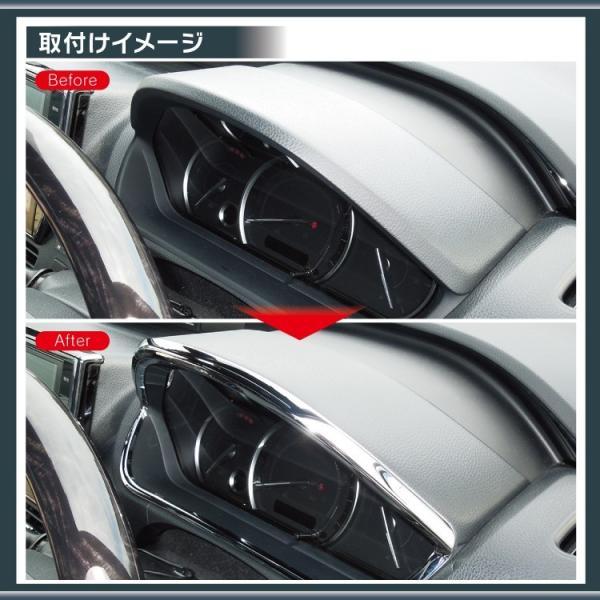 新型 ヴォクシー80系 ノア エアコンダクトメッキベゼル + エアコンスイッチリング + メーターフードカバー 豪華3点セット インテリアパネル 内装|kuruma-com2006|14