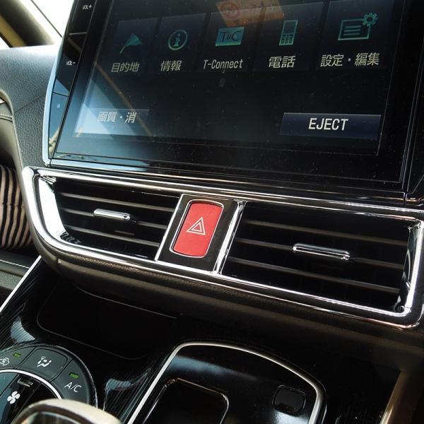 新型 ヴォクシー80系 ノア エアコンダクトメッキベゼル + エアコンスイッチリング + メーターフードカバー 豪華3点セット インテリアパネル 内装|kuruma-com2006|06