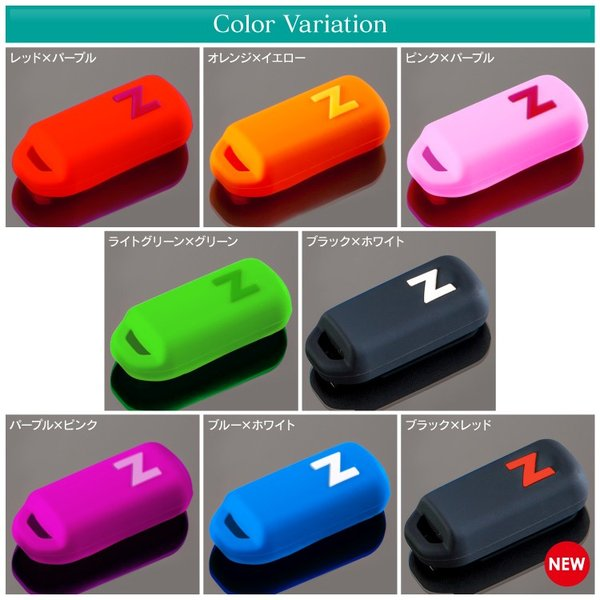 N-BOX NBOXプラス Nワゴン N-ONE スマートキーケース スマートキーカバー シリコン ロゴ アクセサリー|kuruma-com2006|02