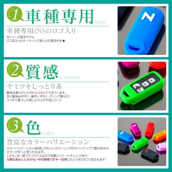 N-BOX NBOXプラス Nワゴン N-ONE スマートキーケース スマートキーカバー シリコン ロゴ アクセサリー|kuruma-com2006|03