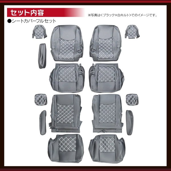 NBOX シートカバー 白×ピンク N-BOX Nボックス NBOX+ パーツ アクセサリー 新色|kuruma-com2006|03