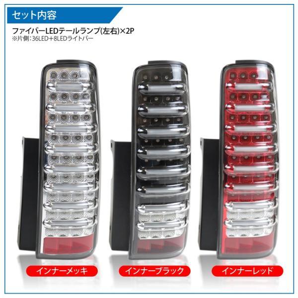 ジムニー シエラ テールランプ LED JB23 JB33 JB43 バックランプ ブレーキ ランプ ファイバーチューブ内臓 パーツ カスタム 外装 テールライト|kuruma-com2006|02