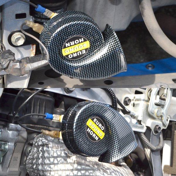 ヨーロピアンホーン カーボン調 サウンドホーン 汎用 12V クラクション 高音 低音 車 トヨタ 日産 ホンダ ダイハツ 2個セット kuruma-com2006 05