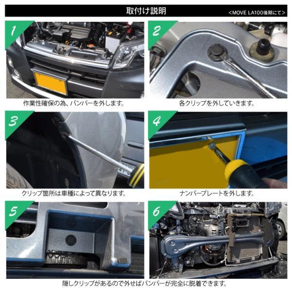 ヨーロピアンホーン カーボン調 サウンドホーン 汎用 12V クラクション 高音 低音 車 トヨタ 日産 ホンダ ダイハツ 2個セット kuruma-com2006 06