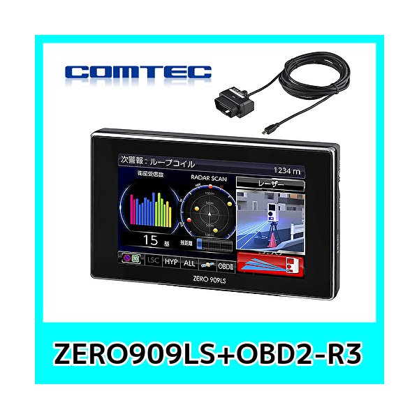 コムテックレーザー受信対応レーダー探知機ZERO909LSOBD2-R4セットセパレートタイプデータ更新新型レーザー式オービス対