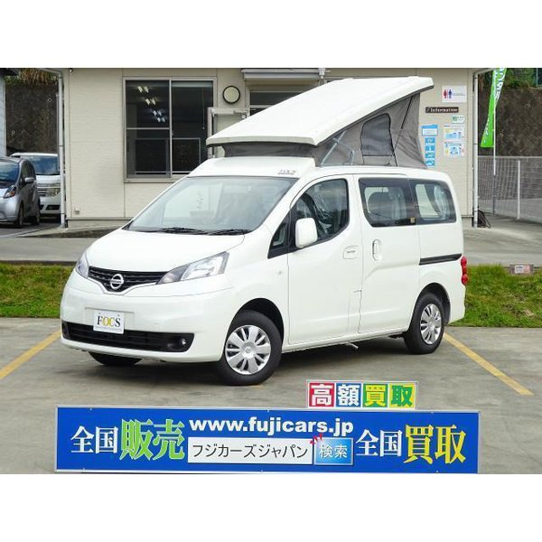中古車日産NV200バネットNV200FOCSルソ+UPFFヒーター新車