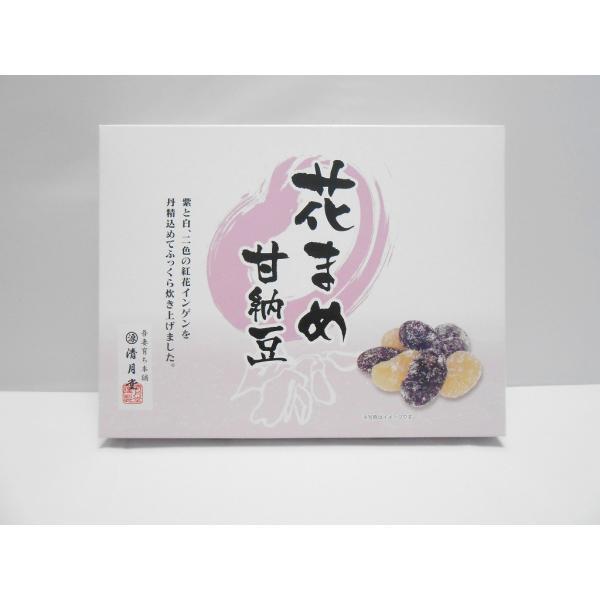 高原花豆甘納豆(大)(360g)【草津温泉特産品】|kusatu-meisan