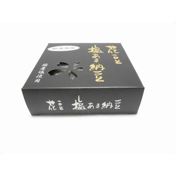 塩甘納豆【国産花豆・国産塩使用】|kusatu-meisan|02