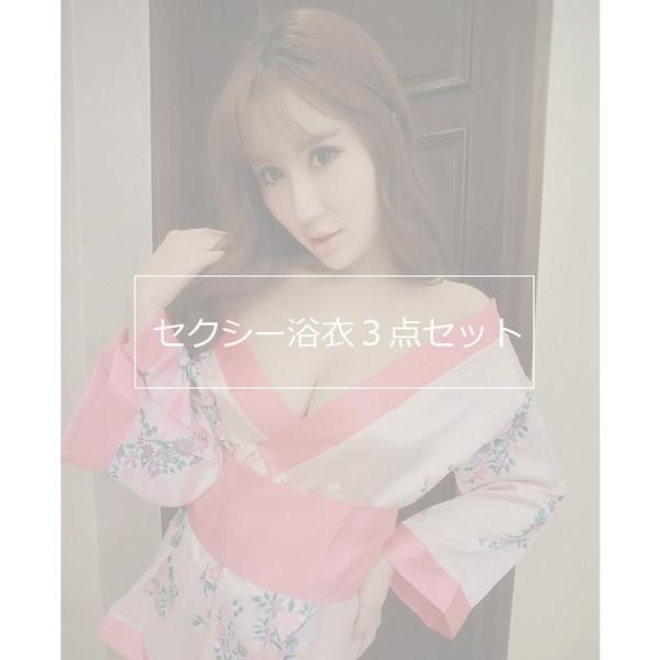 着物 浴衣 セクシー 花魁 コスチューム 着物 キャバ ドレス 成人式 コスプレ デート|kusunokishop|10