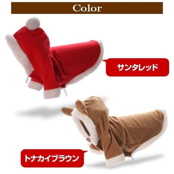 犬 猫 小型犬 サンタ ペット トナカイ コスプレ 2019衣装 防寒|kusunokishop|02