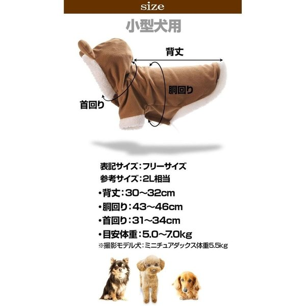 犬 猫 小型犬 サンタ ペット トナカイ コスプレ 2019衣装 防寒|kusunokishop|03