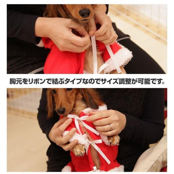 犬 猫 小型犬 サンタ ペット トナカイ コスプレ 2019衣装 防寒|kusunokishop|04