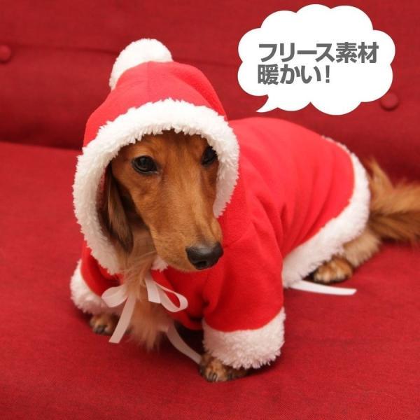 犬 猫 小型犬 サンタ ペット トナカイ コスプレ 2019衣装 防寒|kusunokishop|05