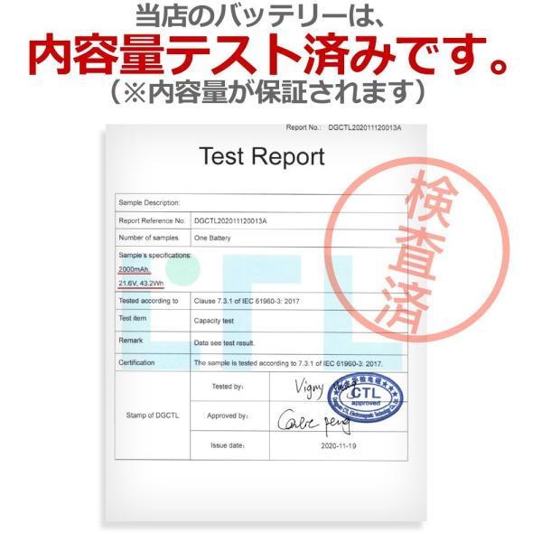 ダイソン dyson V6 互換バッテリー 21.6V 2000mAh (2.0Ah) PSE認証済み 保険済み純正 壁掛けブラケット対応 新生活 1年安心保証 レビューを書いて送料無料|kusunokishop|09