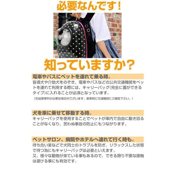 ペットキャリー リュック 手提げ 小型犬 猫 おしゃれ 2色 リュックサック ペットキャリーバック 犬用 猫用 お出かけ お散歩 防災 地震|kusunokishop|14