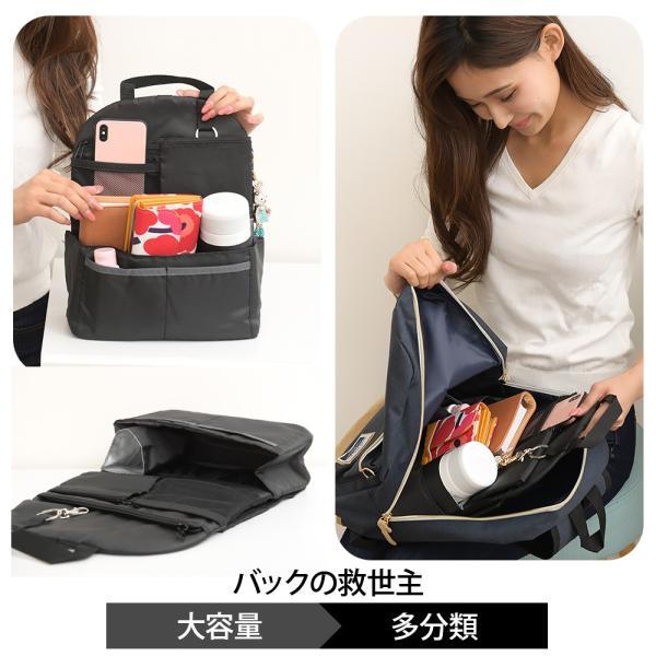リュックインバッグ バッグインバッグ 縦型 インナーバッグ Lサイズ メンズ レディース トラベルバッグ|kusunokishop|02