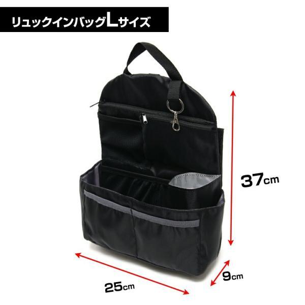 リュックインバッグ バッグインバッグ 縦型 インナーバッグ Lサイズ メンズ レディース トラベルバッグ|kusunokishop|03