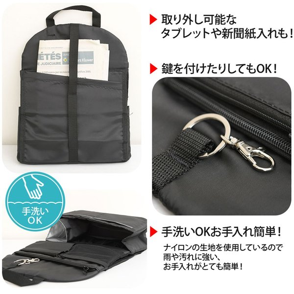 リュックインバッグ バッグインバッグ 縦型 インナーバッグ Lサイズ メンズ レディース トラベルバッグ|kusunokishop|04