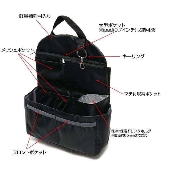 リュックインバッグ バッグインバッグ 縦型 インナーバッグ Lサイズ メンズ レディース トラベルバッグ|kusunokishop|05