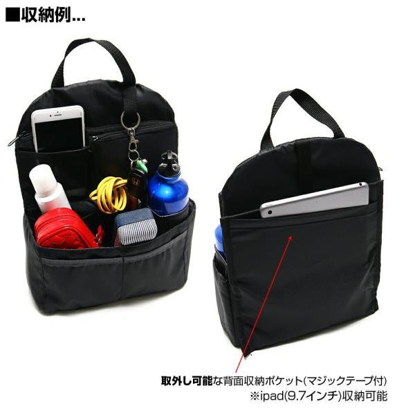 リュックインバッグ バッグインバッグ 縦型 インナーバッグ Lサイズ メンズ レディース トラベルバッグ|kusunokishop|06