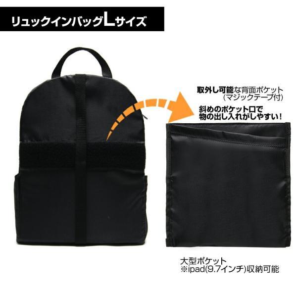 リュックインバッグ バッグインバッグ 縦型 インナーバッグ Lサイズ メンズ レディース トラベルバッグ|kusunokishop|07