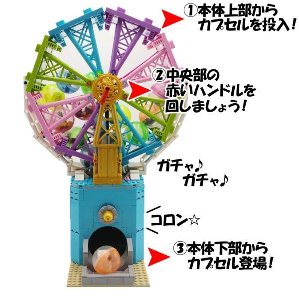 ガチャガチャ ブロック カプセル15個 ミニフィグ15体付き 1208pcs ガチャポン ガシャポン カプセルトイ 知育玩具 おもちゃ|kusunokishop|02