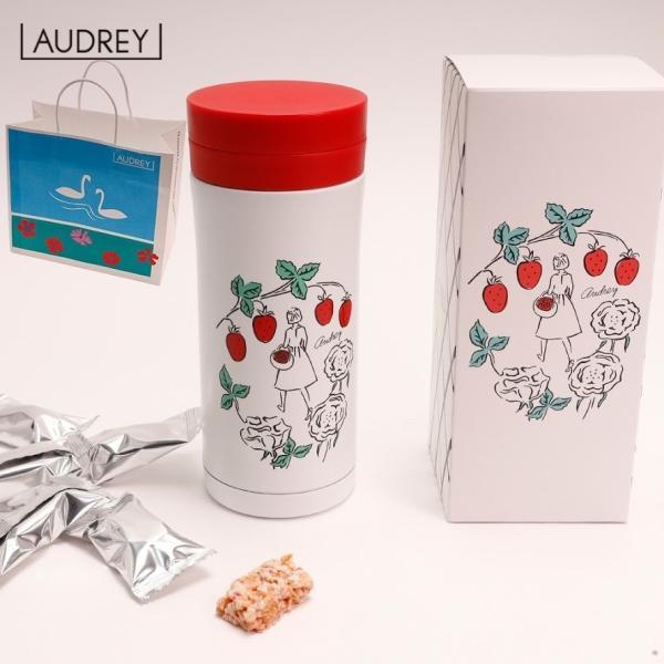 オードリーお菓子AUDREY数量 ドリンクボトルイチゴクランチチョコストロベリーチョコレートバレンタイン 水筒お取り寄せギフトプ