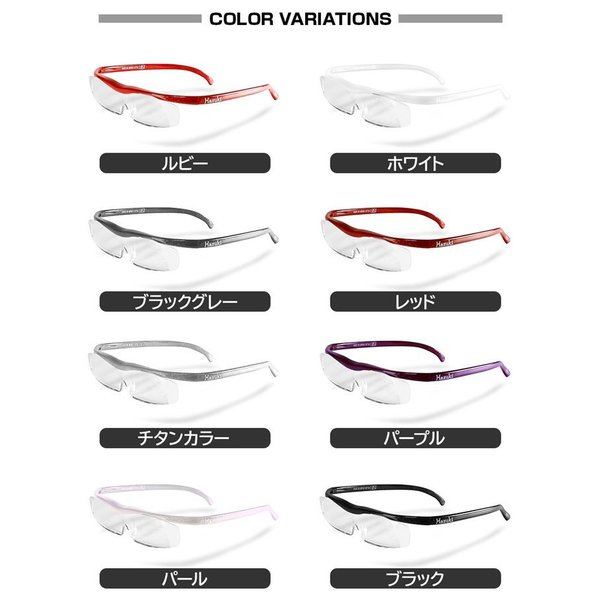 ハズキルーペ コンパクト クリアレンズ 拡大率 1.85倍 1.6倍 1.32倍 選べる8色 長時間使用しても疲れにくい メガネ型 拡大鏡 小林製薬 メガネクリーナーセット kusunokishop 20