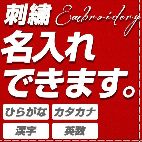 名入れ メッセージ 刺繍 サービス<漢字 ひらがな カタカナ 英数> [※名入れ可の商品と一緒にご注文下さい]|kusunokishop