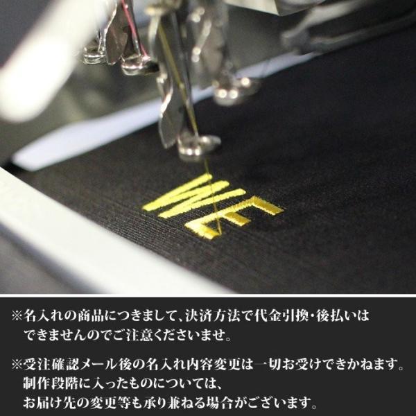 名入れ メッセージ 刺繍 サービス<漢字 ひらがな カタカナ 英数> [※名入れ可の商品と一緒にご注文下さい]|kusunokishop|04