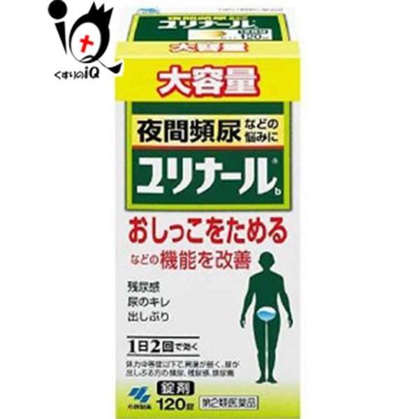 【ポイント5倍】【第2類医薬品】ユリナールb 120錠【小林製薬】|kusurino-iq