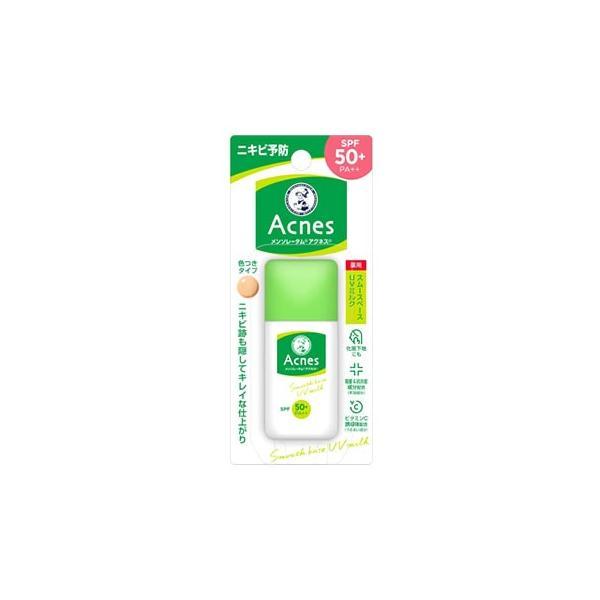ロート製薬メンソレータム アクネス 薬用UVティントミルク30g(医薬部外品)