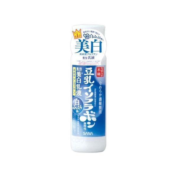 薬用美白乳液 150ml