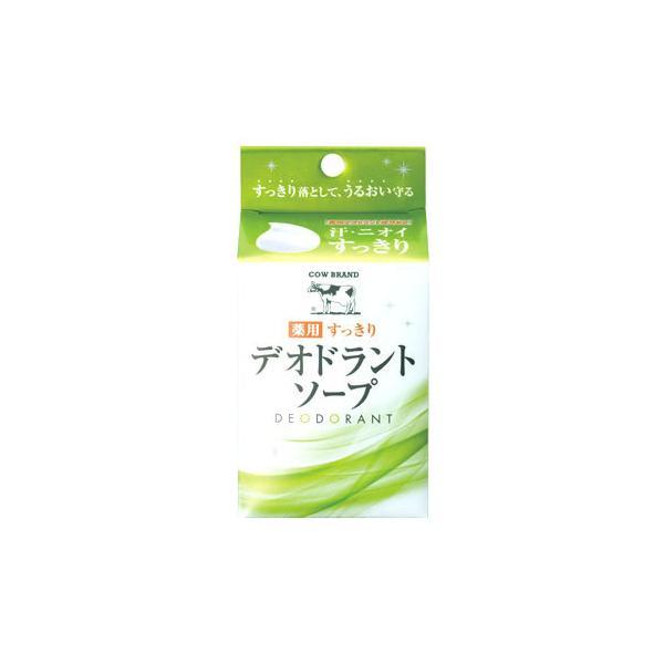 牛乳石鹸 カウブランド 薬用すっきり デオドラントソープ (125g) 【医薬部外品】