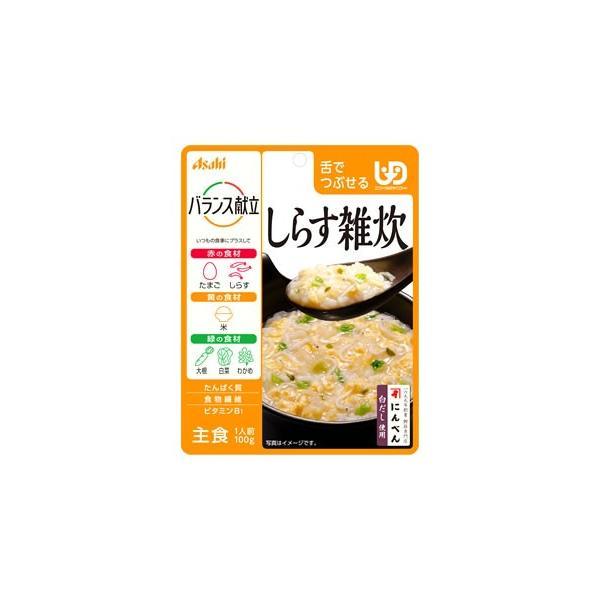 アサヒ バランス献立 しらす雑炊 (100g) 介護食 ※軽減税率対象商品