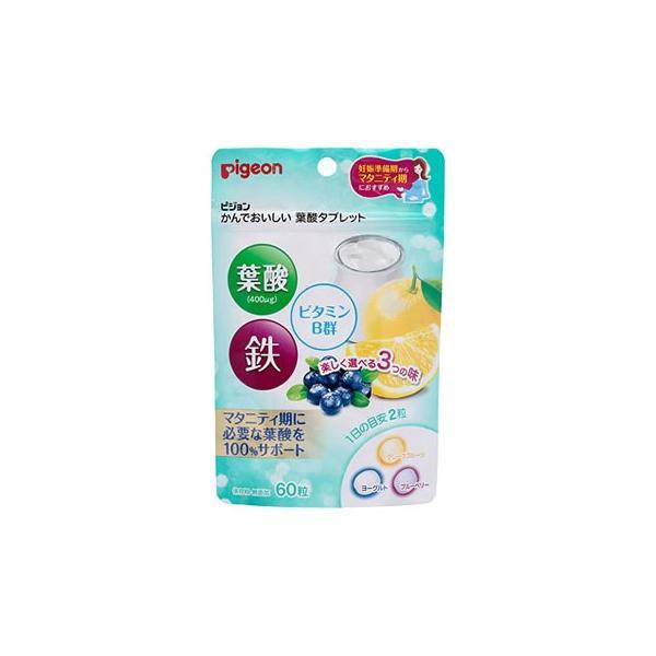 ピジョン かんでおいしい葉酸タブレット (60粒) マタニティ 葉酸 サプリメント ※軽減税率対象商品
