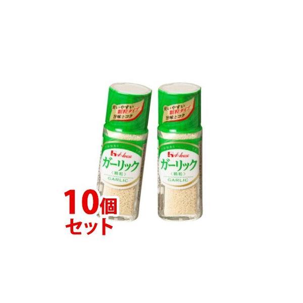 《セット販売》 ハウス食品 ガーリック 顆粒 (16g)×10個セット ニンニク 調味料 ※軽減税率対象商品