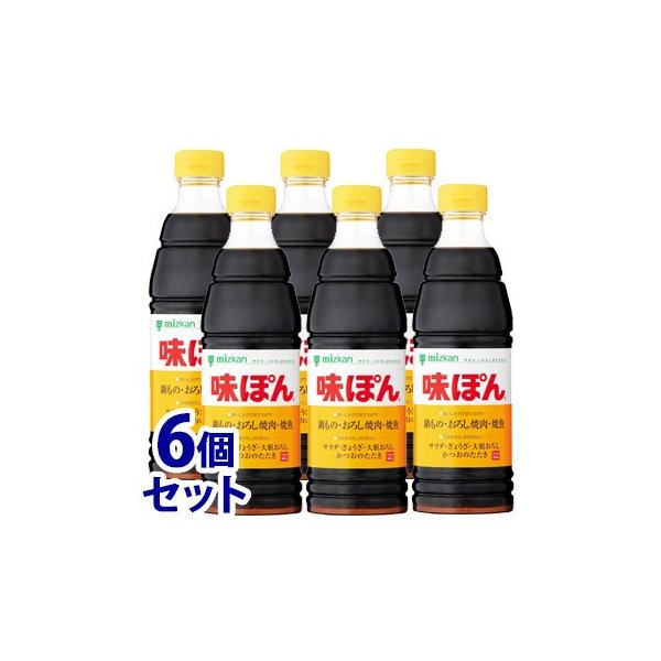 《セット販売》 ミツカン 味ぽん (600mL)×6個セット ポン酢 調味酢 ※軽減税率対象商品